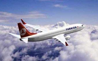 Turkish Airlines: u0398u03b5u03c3u03c3u03b1u03bbu03bfu03bdu03afu03bau03b7- u039au03c9u03bdu03c3u03c4u03b1u03bdu03c4u03b9u03bdu03bfu03cdu03c0u03bfu03bbu03b7 u03bau03b1u03b8u03b7u03bcu03b5u03c1u03b9u03bdu03ac