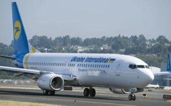 Ukraine International Airlines - u0391u03b5u03c1u03bfu03c0u03bfu03c1u03b9u03bau03ac u0395u03b9u03c3u03b9u03c4u03aeu03c1u03b9u03b1