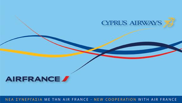 CYPRUS AIRWAYS u03c3u03c5u03bdu03b5u03c1u03b3u03b1u03c3u03afu03b1 u03bcu03b5 Air France