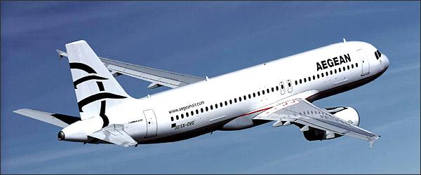 AEGEAN airlines u039du03adu03b5u03c2 u0398u03adu03c3u03b5u03b9u03c2 u0395u03c1u03b3u03b1u03c3u03afu03b1u03c2
